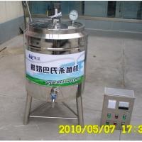 大连灭菌机-大连灭菌机价格