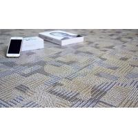 运动地板 商用地板 PVC地板 石塑地板