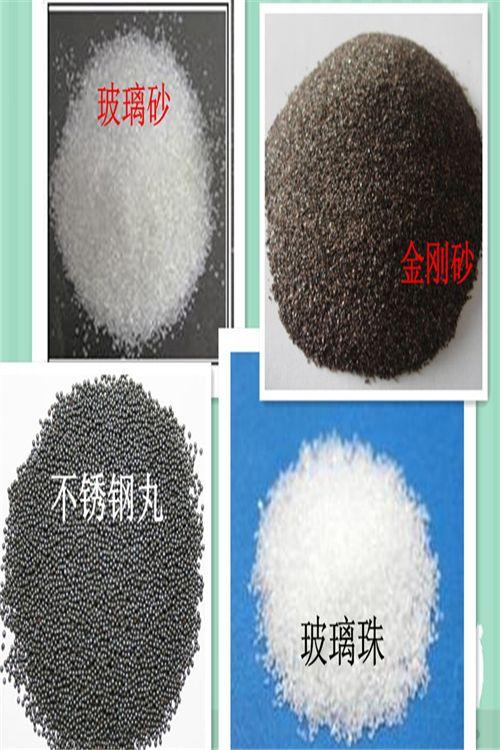 东莞喷砂机专用磨料棕刚玉 玻璃珠