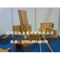 耐腐蚀黄铜板,H68黄铜板价格,中山H65黄铜板
