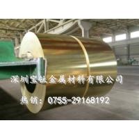 进口黄铜带,H68黄铜带,上海H70黄铜棒