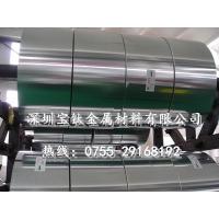 3003半硬铝带 合金铝带 易加工冲压