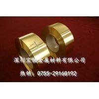 H70黄铜箔,超薄0.03黄铜箔,日本进口黄铜箔