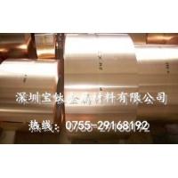 磷铜带 C5210磷铜带 西安C5191磷铜带