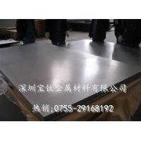 TC4钛合金板,TA1纯钛板,耐高温钛合金板