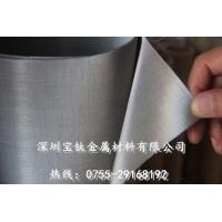 304不锈钢过滤网 316L不锈钢编织网 材质齐全