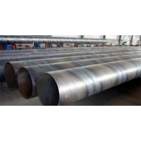 720*10大口径埋弧焊钢管销售