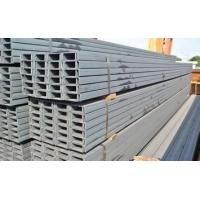 云南昆明槽钢经销商,槽钢今日价格,现货供应