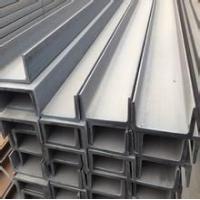 云南镀锌槽钢批发都上云南赣锦钢材,质量保证