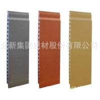 金邦板新型墙体材料 外墙挂板 纤维水泥板 素板 北新建材