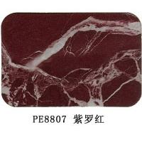 上海吉祥家美铝塑板(幕墙材料)PE8807紫罗红