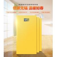 韩国电热炕板工厂