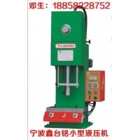 轴承压装机 电机压装机 转子压入机 端盖压合机
