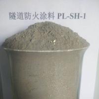 郑州非膨胀型隧道防火涂料