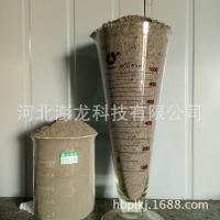 河北省厚型钢结构防火涂料生产厂家