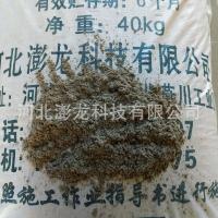 辽宁省厚型钢结构防火涂料生产厂家