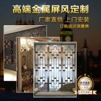 上海凯洋加厚黑钛不锈钢踢脚线 吊顶包边装饰条 地板扣条