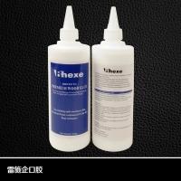 Rhexe雷施地板胶,槽口胶,企口胶,实木复合地板胶竹地板胶