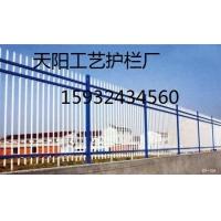 草坪护栏  塑钢护栏  小区护栏