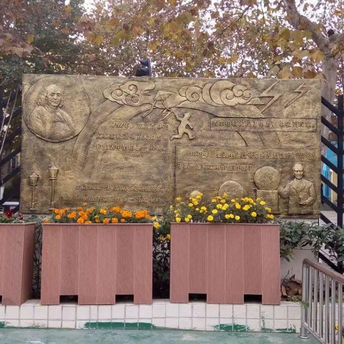 南京浮雕-天将雕塑