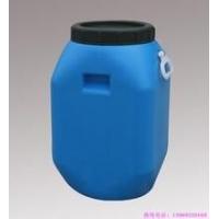 废机油加气块脱模剂配方及原料