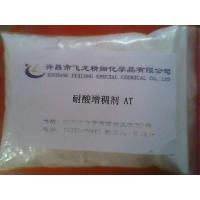 耐酸增稠剂 AT