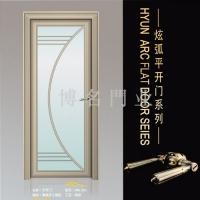 南京移门-南京博名门业-炫弧平开门系列