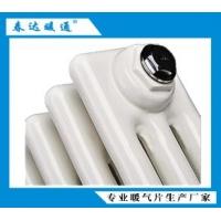 铜铝复合暖气片厂家春达暖气片厂家 山东暖气片淄博暖气片