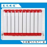 民用暖气片工程专用暖气片淄博春达暖气片厂家