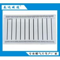 淄博暖气片厂家春达暖气片钢铝复合暖气片铜铝复合暖气片