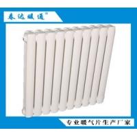 淄博春达暖气片厂家钢制暖气片厂家