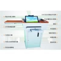 广州生产电子讲桌 钢制讲台