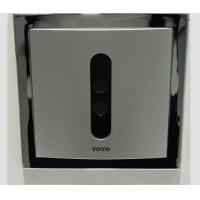 维修TOTO厕所小便感应器尿斗感应器