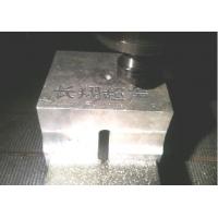 超音波塑胶焊接机模具