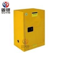 实验室化学品安全柜-GY004
