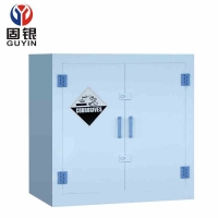 固银PP酸碱存储柜-GYPP028