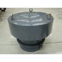 料仓碳钢防爆压力安全阀