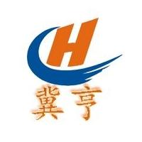 上海冀亨实业有限公司