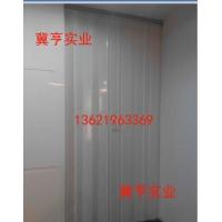 PVC折叠门 折叠门 隔断门 推拉门 百折门