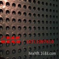 地下室排水板  防水卷材排水板