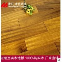 麦可麦乐纯实木地板非洲柚木钮墩豆工厂直销耐磨