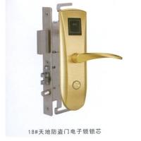 裕丰五金-天地防盗门电子锁锁芯