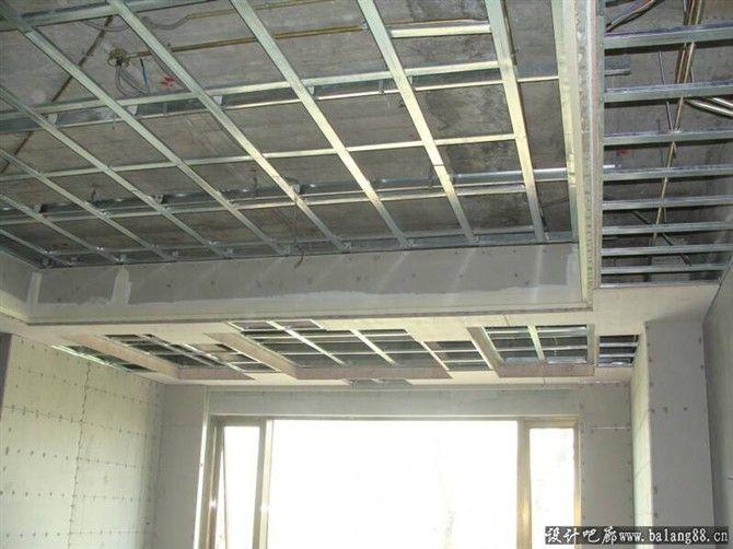 南通集成吊顶 铝扣板吊顶