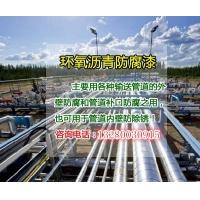 供应煤沥青防腐漆