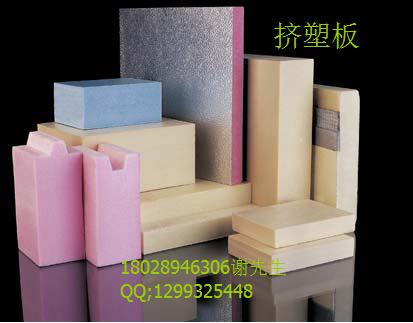 东莞钢结构保温棉,隔热棉,隔音棉