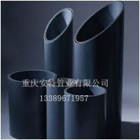 重庆安特管业直销  污水管DN500