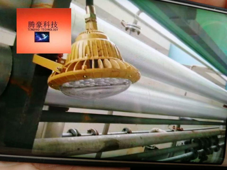 75W防爆灯led_钢管走线