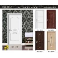 (招商合作)江山好莱客门业-实木门,烤漆门,原木门