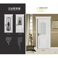 (推荐加盟合作)江山好莱客门业-高档原木门,实木烤漆门