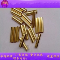 生产供应精密H65黄铜管8*7mm,国标黄铜吹管